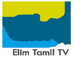 Elim Tamil TV